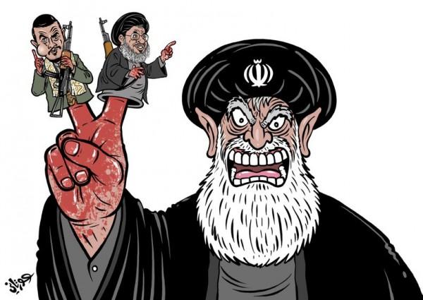 Risultati immagini per iran terror