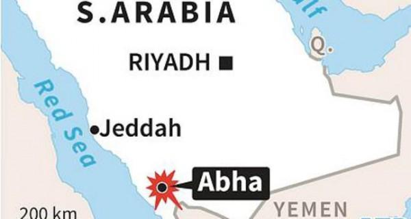 New Islamic State group claims Saudi blast