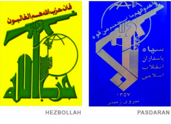 Hezbollah flag left and Pāsdārān (Army of Guardians)  of the Islamic Revolution, often called Revolutionary Guards R.  Hezbollah is part of the Qods force which in turn is the foreign arm of Pasadran.