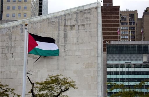 The State of Palestine's flag flies in the wind after a Rose Garden ceremony at the United Nations headquarters on Wednesday, Sept. 30, 2015. (AP Photo/Craig Ruttle)