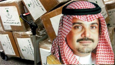 Saudi prince Abdel Mohsen Bin Walid Bin Abdulaziz  and four others were detained by airport security on October 26 after nearly two tons of Captagon capsules and cocaine were found waiting to be loaded onto their private plane at Beirut airport.. Lebanese authorities charged the prince and nine others with drug trafficking. Monday Nov 2, 2015