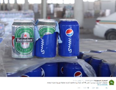 Beer cans disguised as Pepsi cans