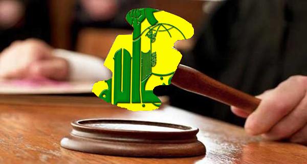 hezbollah- court