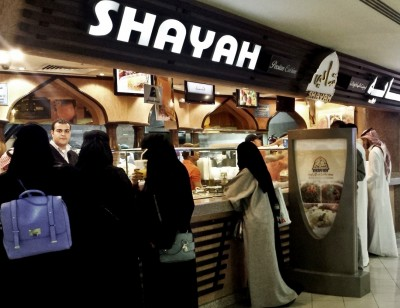 Women order food in a mall in Riyadh, Saudi Arabia. Many in the country say they prefer using social media rather than traditional matchmaking to find potential spouses. (Aya Batrawy/AP)