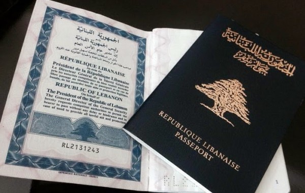 Prior to the 1975-90 civil war the Lebanese passport was in high demand , but after the civil war the Lebanese found the hard way that they need a second passport . The Lebanese passport is among the top 10 worst passports to own because of the tough visa restriction issues.