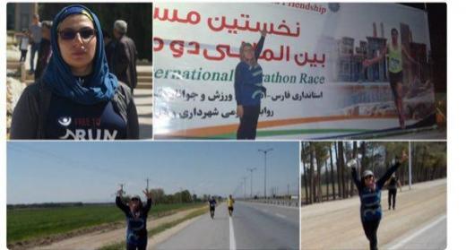 Mahsa Torabi iran runner