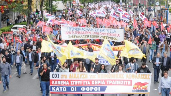 Protesters march  in Athens, during a demonstration marking a 48-hour general strike on May 6, 2016.