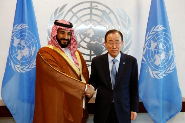 The deputy crown prince of Saudi Arabia, Mohammed bin Salman, with the secretary general of the United Nations, Ban Ki-moon, at the headquarters of the United Nations in New York