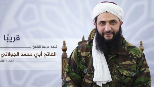 An undated photo of Nusra Front leader Mohammed al-Golani announced in a video message that the militant group is changing its name, and claims it will have no more ties with Al Qaeda. (AP)
