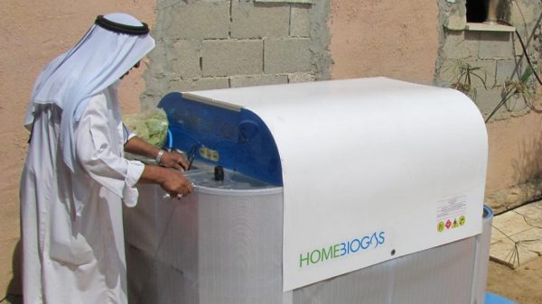 Homebiogas machine  that was installed in the West Bank