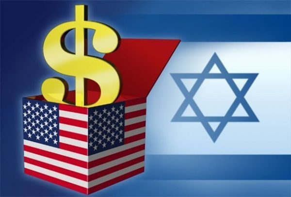 United States concludes record Israel military aid deal