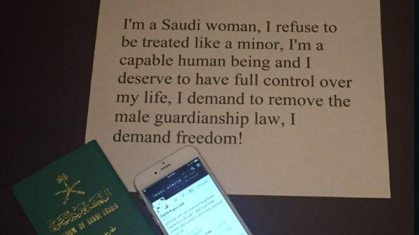 saudi-arabia-guardianship-campaign