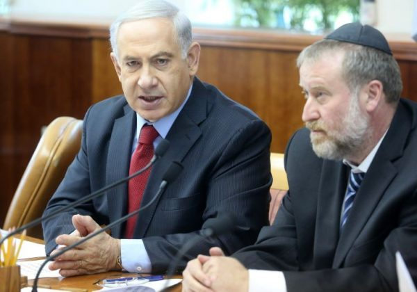 Israel's attorney-general Avichai Mandelblit is shown with  Prime Minister Benjamin Netanyahu