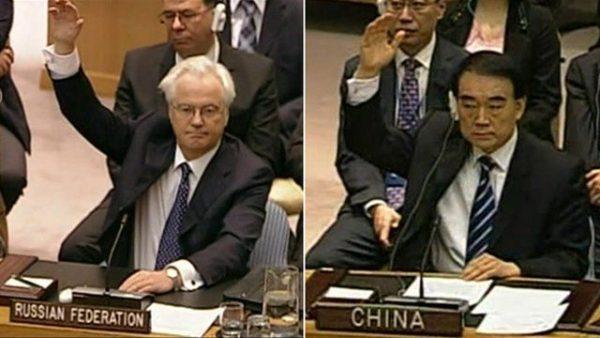 russa-china-veto-un-resolution-fo-syria-truce