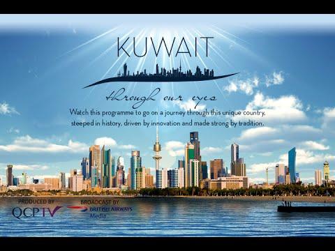 9th Kuwait's international invention fair 2017