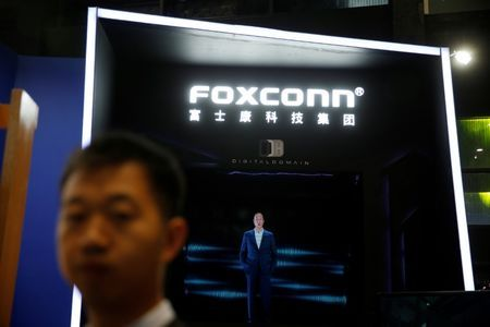 FILE PHOTO Terry Gou, founder and chairman of Taiwan's Foxconn Technology, is shown on a screen during the third annual World Internet Conference in Wuzhen town of Jiaxing, Zhejiang province, China November 17, 2016. REUTERS/Aly Song/File Photo
