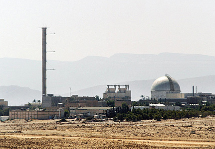 Israel's Negev Nuclear Reactor complex . The purpose of the reactor is believed to be the production of nuclear materials that may be used in Israel's nuclear weapons.