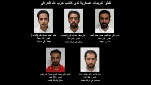 Detained Bahraini citizens  who received training by Hezbollah factions in Iraq