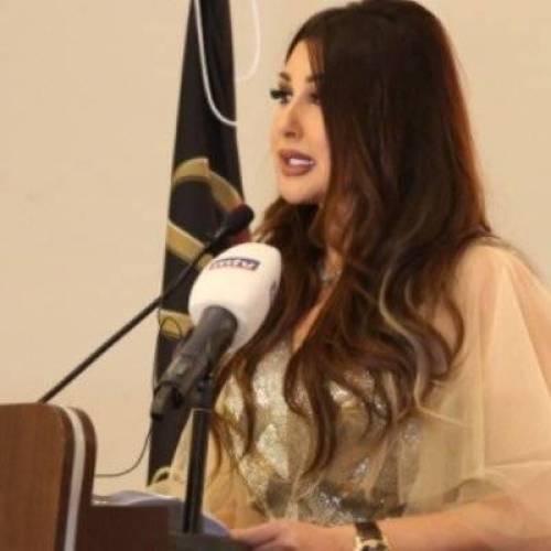 Maria Maalouf