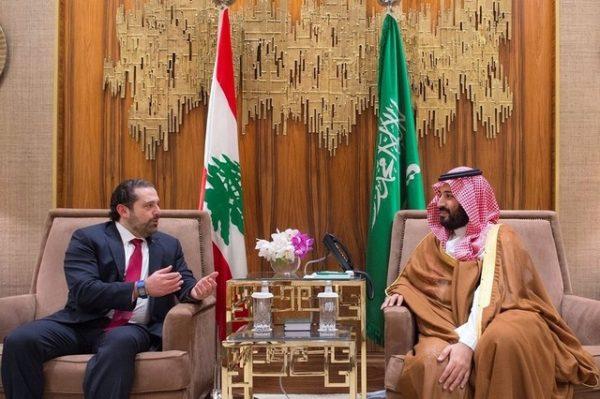 Resultado de imagem para mohamed bin salman e Saad Hariri