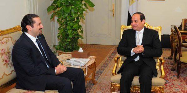 Saad-Hariri- Al-Sisi_Egypt_