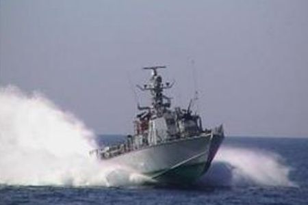 Isareli gunboat