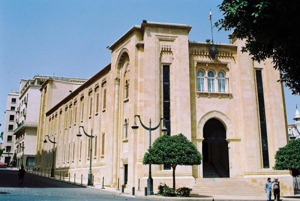 Lebanon parliament building in downtown Beirut
