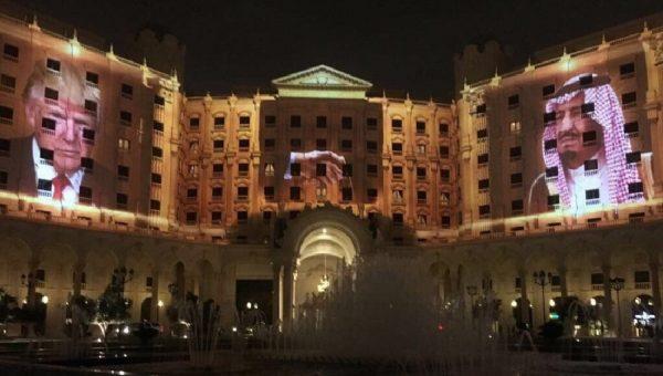RITZ HOTEL RIYADH KSA TRUMP PORTRAIT