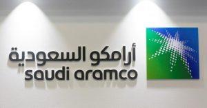 Logo of Saudi Aramco