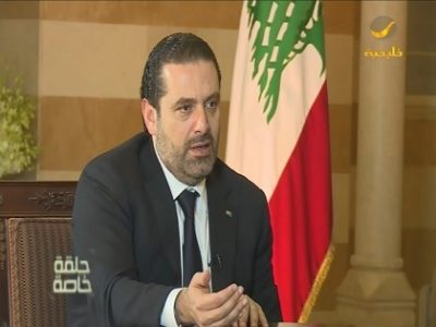 "Prime Minister Saad Hariri blasted recently Iranian President Hassan Rouhani stressing that the latter's comments about Lebanon were ""unacceptable."""