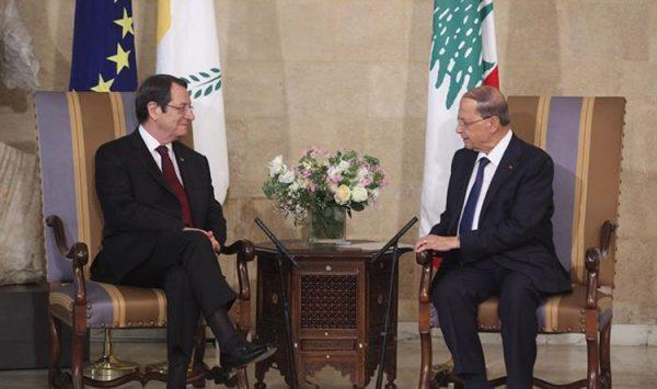 Aoun Nicos Anastasiades