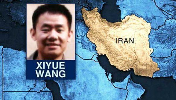 Xiyue-Wang
