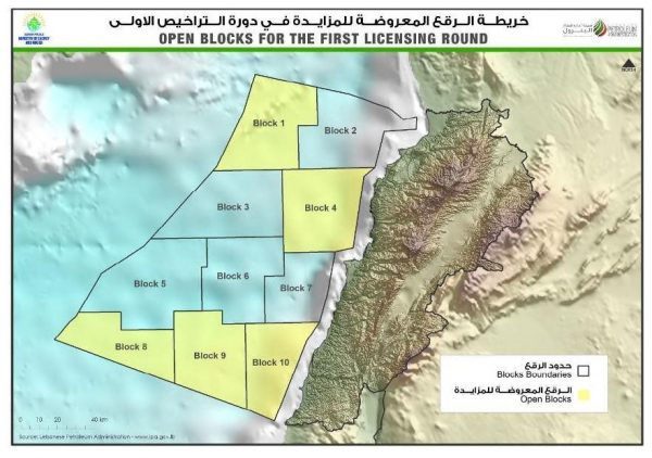 lebanon offshore oil, gas blocks