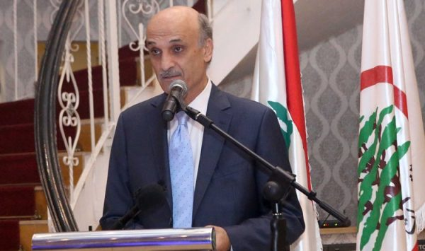 geagea one army