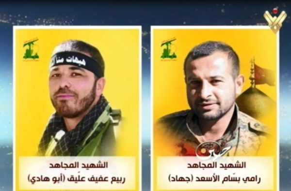 ISIS handed over to Hezbollah the bodies of 2 Hezbollah fighters