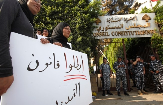 Lebanese constitutional council rejects the tax law