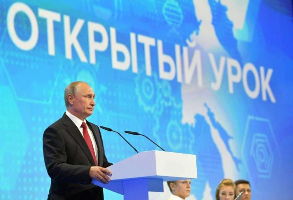 """Russian President Vladimir Putin speaks at a meeting with students in Yaroslavl, Russia, Friday, Sept. 1, 2017. Putin said that whoever reaches a breakthrough in developing artificial intelligence will come to dominate the world. Putin, speaking Friday at a meeting with students, said the development of AI raises """"colossal opportunities and threats that are difficult to predict now."""" (Alexei Druzhinin, Kremlin Pool Photo via AP) less"""