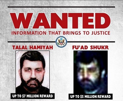 wanted hezbollah leaders