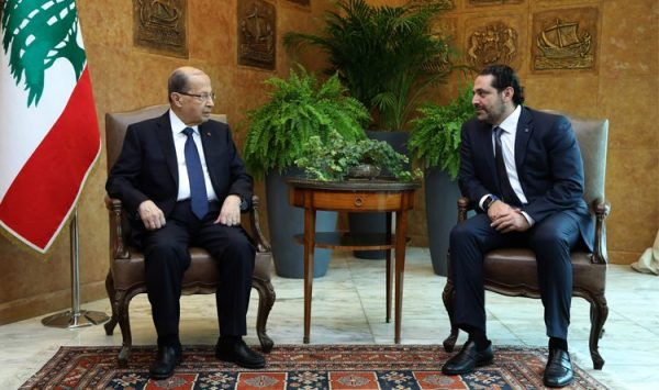 Aoun-Hariri-