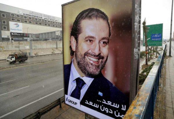Posters depicting Saad al-Hariri, who announced his resignation as Lebanon's prime minister from Saudi Arabia, is seen at airport high way in Beirut, Lebanon November 19, 2017. REUTERS/Jamal Saidi