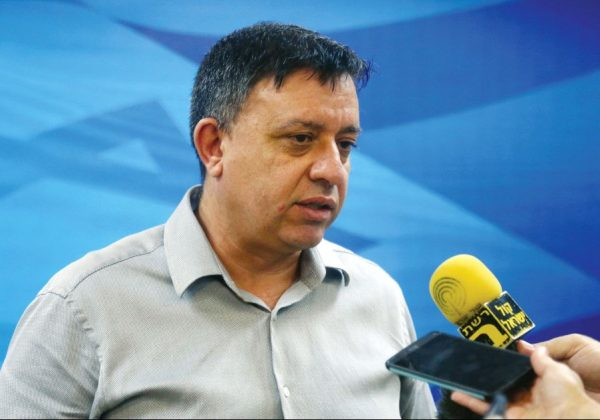 Israel Labor Party leader Avi Gabbay