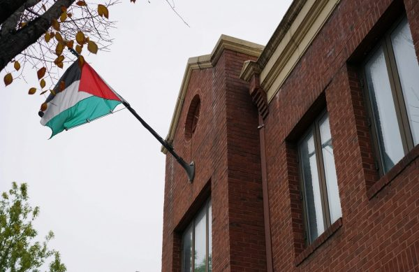 The flag of the Palestine Liberation Organization is seen above its offices in Washington. (Mandel Ngan/AFP/Getty Images)