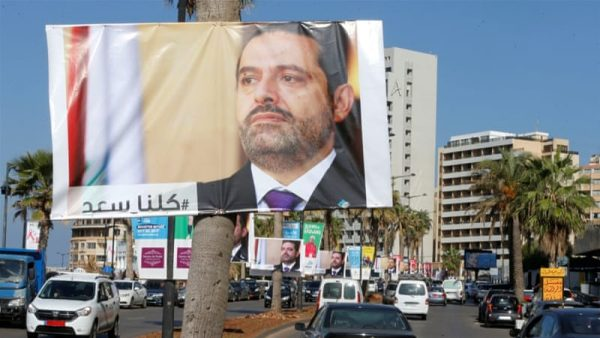 A poster depicting Saad al-Hariri, who announced his resignation as Lebanon's prime minister from Saudi Arabia, is seen in Beirut, Lebanon November 17, 2017. The poster reads: ÒWe are all with you.Ó REUTERS/Jamal Saidi