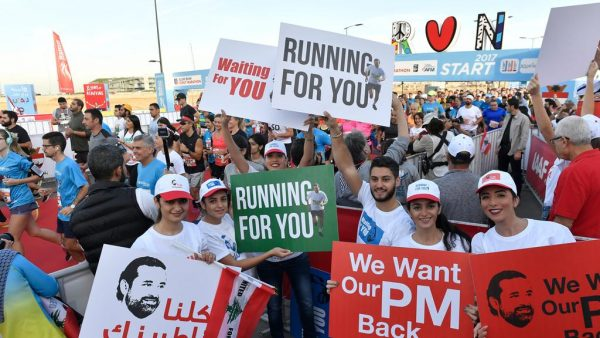 Placards at the Beirut marathon on Sunday, November 12, 2017 calling for the return of Saad Hariri, who resigned unexpectedly as prime minister on November 4 during a visit to Saudi Arabia, where he remains. Wael Hamzeh / EPA