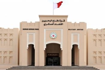 Bahrain military court