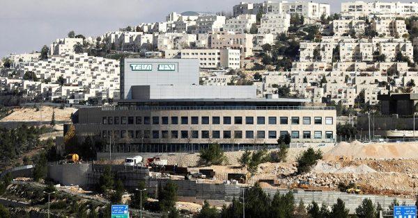 TEVA PLANT JERUSALEM