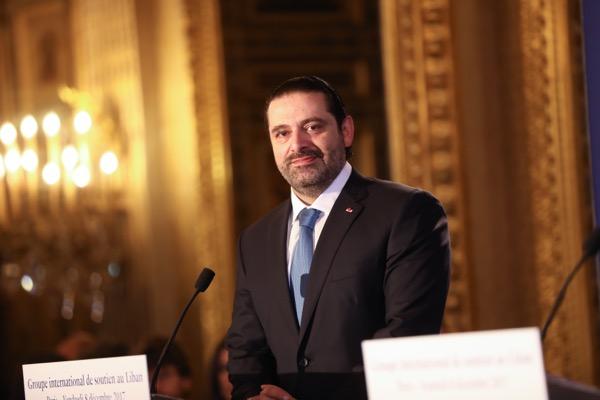 hariri paris conference