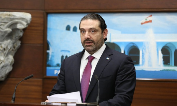 hariri rescinds resignation