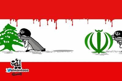 Iran taking over Lebanon (Al-Sharq, Saudi Arabia, February 26, 2016)
