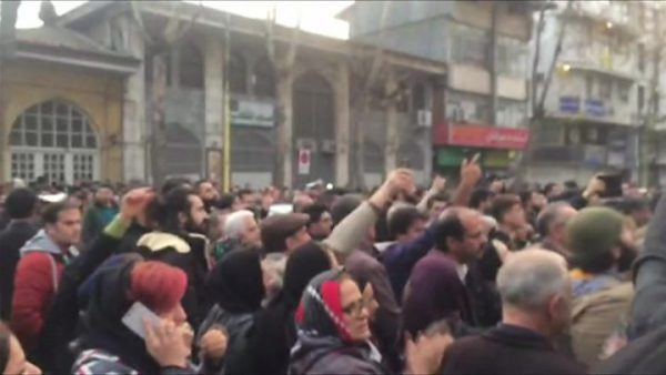 Iran cities hit by anti-government protests
